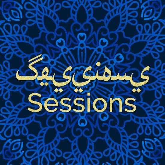 Testimonials - Sabriye Ayana